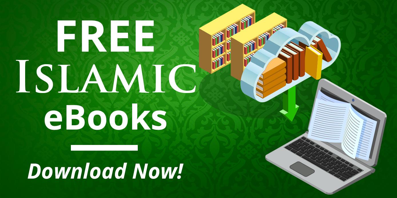 islamic e-book